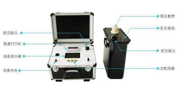 超低頻高壓發生器.jpg