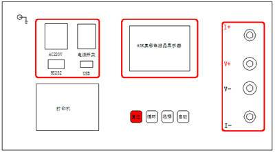 300A回路電阻測試儀 (1).jpg