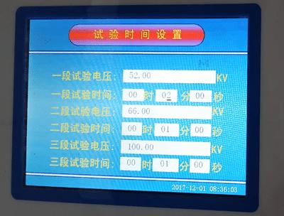 串聯諧振顯示屏2.png