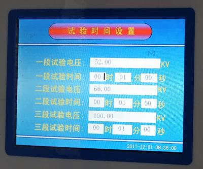 串聯諧振顯示屏.png